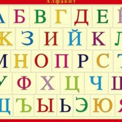 LETTERE RUSSE